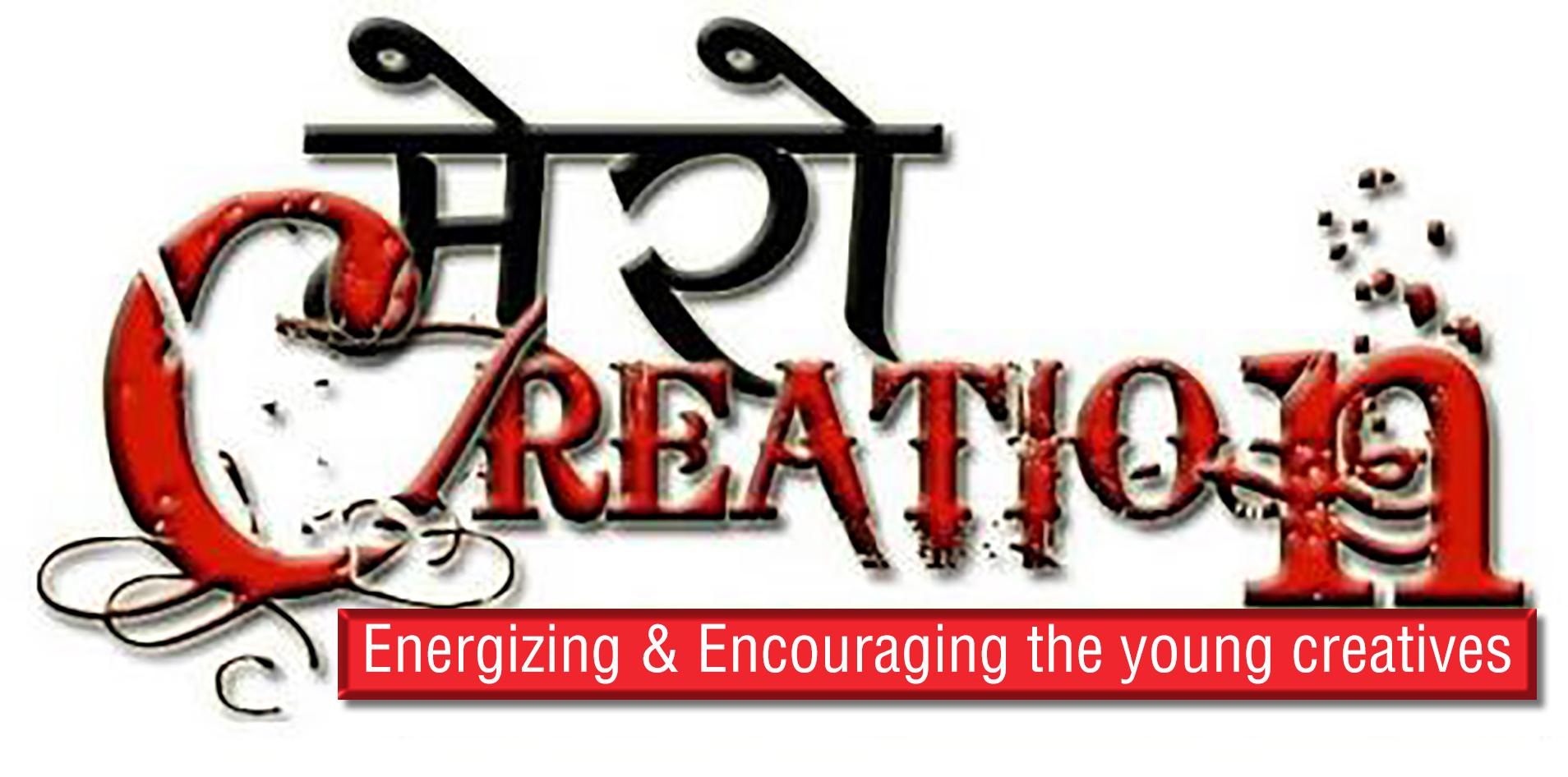 Mero Creation